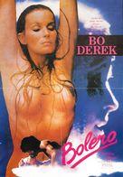 Bolero - Yugoslav Movie Poster (xs thumbnail)