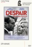Despair - Russian DVD cover (xs thumbnail)