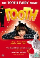 Tooth - British Movie Cover (xs thumbnail)