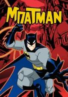 """The Batman"" - Greek Movie Cover (xs thumbnail)"