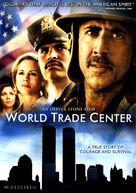 World Trade Center - DVD cover (xs thumbnail)