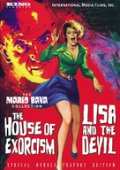 The House of Exorcism - DVD cover (xs thumbnail)
