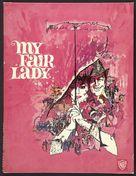 My Fair Lady - poster (xs thumbnail)
