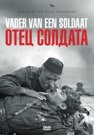 Djariskatsis mama - Dutch Movie Cover (xs thumbnail)