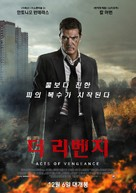 Acts of Vengeance - South Korean Movie Poster (xs thumbnail)