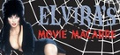 """Elvira's Movie Macabre"" - Movie Poster (xs thumbnail)"