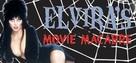"""Elvira's Movie Macabre"" - Movie Poster (xs thumbnail)"