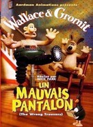 The Wrong Trousers - Canadian DVD movie cover (xs thumbnail)