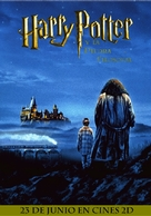 Harry Potter and the Sorcerer's Stone - Argentinian Movie Poster (xs thumbnail)