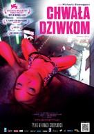 Whores' Glory - Polish Movie Poster (xs thumbnail)
