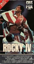 Rocky IV - VHS cover (xs thumbnail)