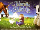 Charlotte's Web - Argentinian Movie Poster (xs thumbnail)