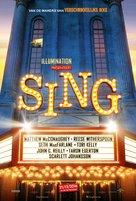 Sing - Belgian Movie Poster (xs thumbnail)