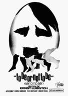 To Be or Not to Be - Spanish Movie Poster (xs thumbnail)