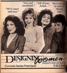"""""""Designing Women"""" - poster (xs thumbnail)"""