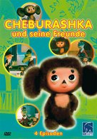 Cheburashka - German Movie Cover (xs thumbnail)