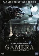 Gamera daikaijû kuchu kessen - French DVD cover (xs thumbnail)