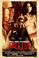 Once Upon A Time In Mexico - South Korean Movie Poster (xs thumbnail)