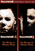 Halloween 4: The Return of Michael Myers - Movie Cover (xs thumbnail)
