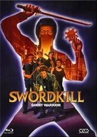 Ghost Warrior - Austrian Blu-Ray movie cover (xs thumbnail)