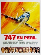 Airport 1975 - French Movie Poster (xs thumbnail)