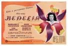 Bedelia - British Movie Poster (xs thumbnail)