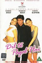 Dil To Pagal Hai - British Movie Cover (xs thumbnail)