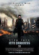 Star Trek: Into Darkness - German Movie Poster (xs thumbnail)