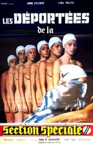 Le deportate della sezione speciale SS - French Movie Poster (xs thumbnail)