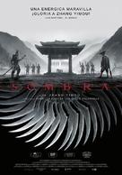 Shadow - Spanish Movie Poster (xs thumbnail)