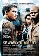 Blood Diamond - Polish Movie Poster (xs thumbnail)