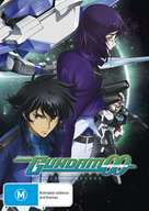 """Kidô Senshi Gundam 00"" - Australian DVD movie cover (xs thumbnail)"