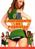 #1 Cheerleader Camp - Mexican DVD movie cover (xs thumbnail)