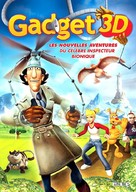 Inspector Gadget's Biggest Caper Ever - French DVD cover (xs thumbnail)