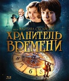 Hugo - Russian Movie Cover (xs thumbnail)