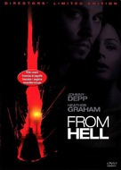 From Hell - French DVD movie cover (xs thumbnail)