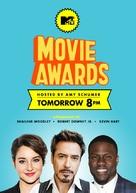 2015 MTV Movie Awards - Movie Poster (xs thumbnail)