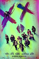 Suicide Squad - Lebanese Movie Poster (xs thumbnail)