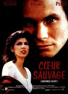 Untamed Heart - French Movie Poster (xs thumbnail)
