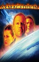Armageddon - German DVD cover (xs thumbnail)