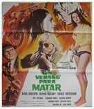 Un verano para matar - Spanish Movie Poster (xs thumbnail)