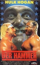 No Holds Barred - German Movie Cover (xs thumbnail)