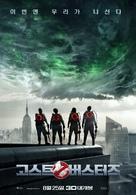 Ghostbusters - South Korean Movie Poster (xs thumbnail)