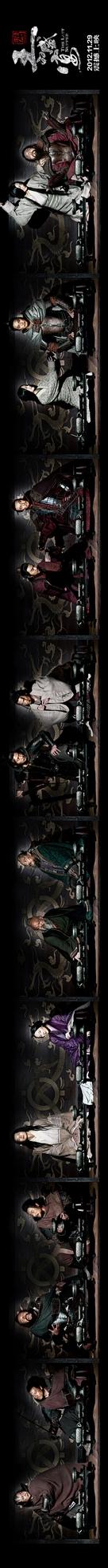 Wang de Shengyan - Chinese Movie Poster (xs thumbnail)