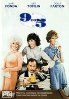 Nine to Five - Australian Movie Cover (xs thumbnail)