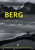 Berg - Dutch Movie Poster (xs thumbnail)