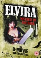 Elvira, Mistress of the Dark - British DVD cover (xs thumbnail)