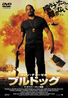 A Man Apart - Japanese DVD cover (xs thumbnail)