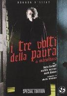 I tre volti della paura - Italian DVD movie cover (xs thumbnail)