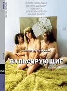 Les valseuses - Russian DVD cover (xs thumbnail)